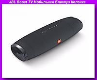 JBL Boost TV Мобильная Блютуз Колонка Bluetooth,Портативная Bluetooth колонка Саундбар JBL Boost!Лучший подарок