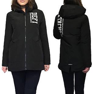 Демисезонная Куртка Парка Влагонепроницаемая и Непродуваемая Плащевка Р-ры 42-48