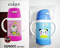 Термос детский UNIQUE UN-1051 0.23л!Лучший подарок