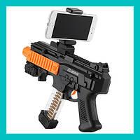 Автомат виртуальной реальности AR Game Gun!Лучший подарок