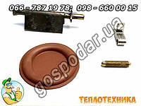 Комплект запасных частей газовой автоматики АПОК-1, запчасти газовой автоматики для котлов КЧМ и КСТ-16