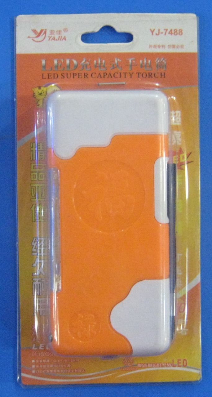 Фонарь аварийный аккумуляторный YJ-7488 (оранжевый)