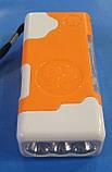 Фонарь аварийный аккумуляторный YJ-7488 (оранжевый), фото 2