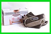 Массажер для шеи Cervical Massage Shawls!Лучший подарок