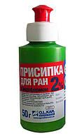 Присыпка для ран с йодоформом - 2%, 50г