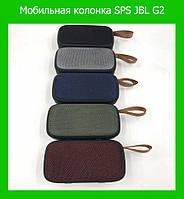 Мобильная колонка SPS JBL G2!Лучший подарок
