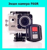 Экшн камера F60R!Лучший подарок