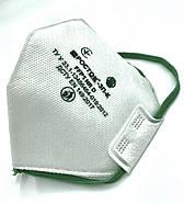 Маска защитная фильтрующая Росток ( FFP1), 1 шт, фото 4