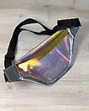 Стильная женская сумочка Бананка перламутровый силикон с голубым (полупрозрачная), фото 2