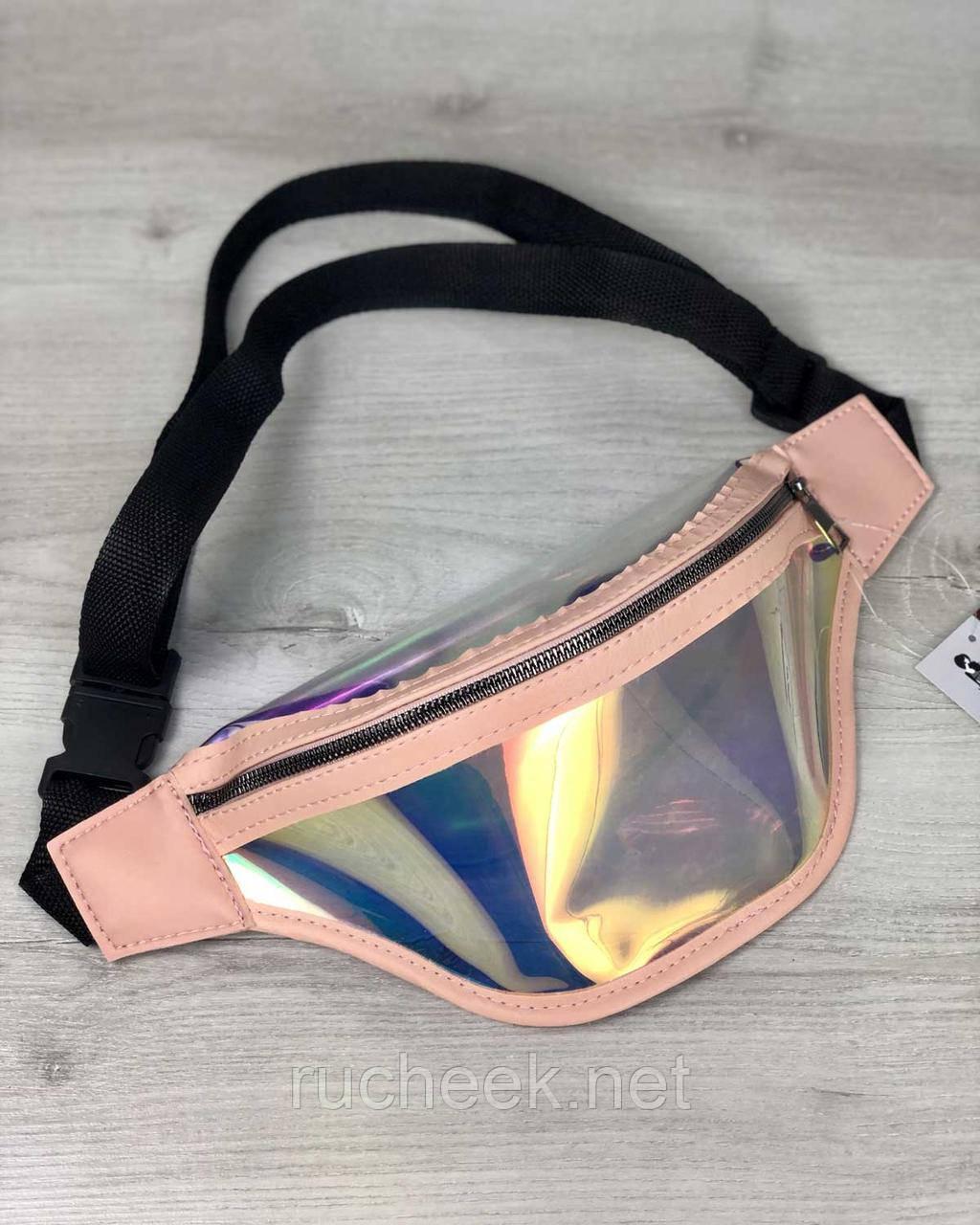 Стильная женская сумочка Бананка перламутровый силикон с пудра (полупрозрачная)