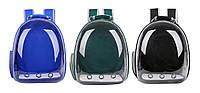 Прозрачный рюкзак для переноски животных Pet Cat для кошек и собак