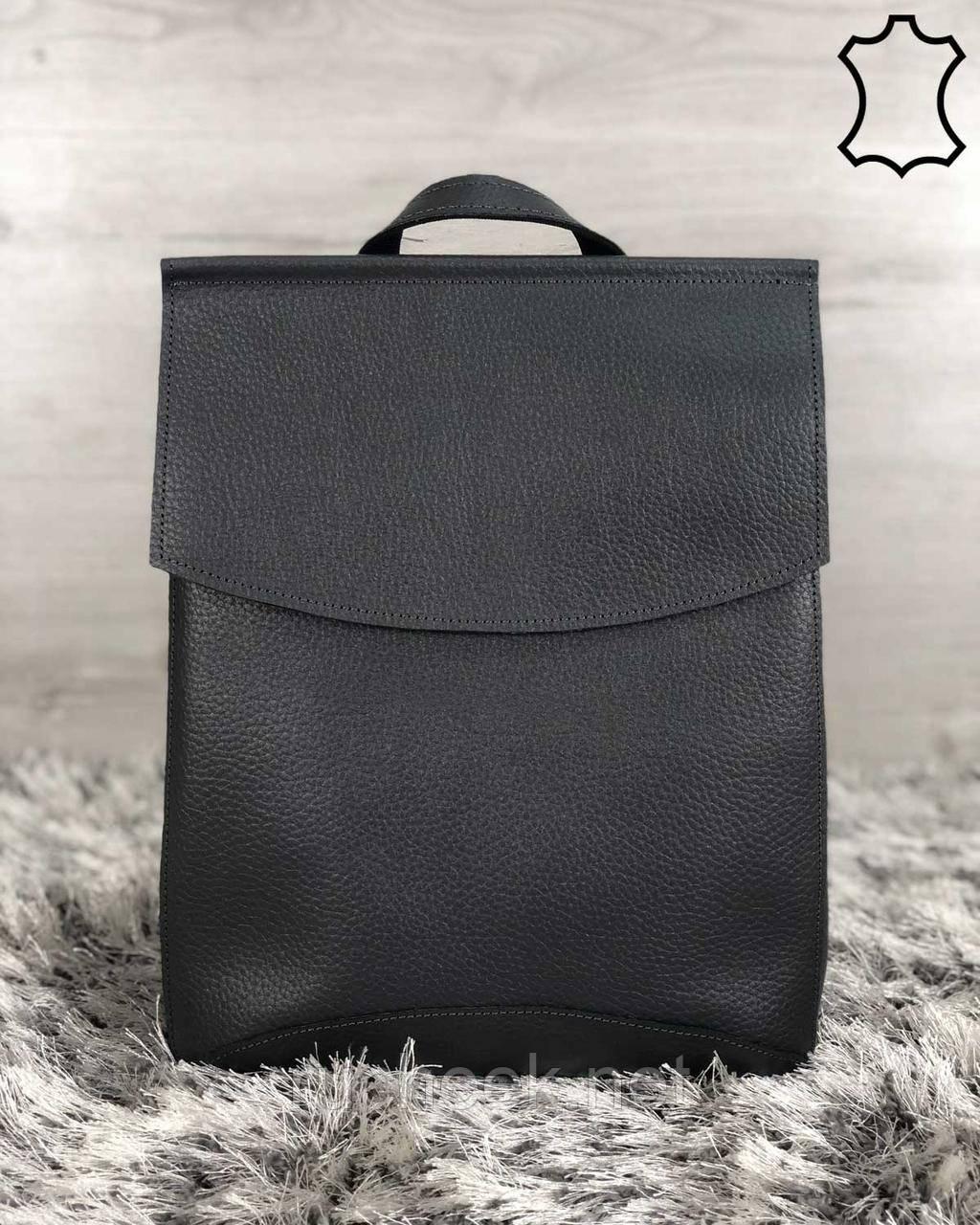 Кожаная  сумка рюкзак молодежный серого цвета