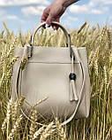 Молодежная сумка Рамона бежевого цвета, фото 3