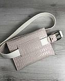 Женская сумка на пояс кремовый крокодил, фото 2