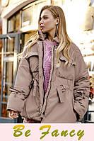 Стеганая теплая куртка