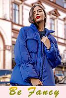Укороченная куртка синего цвета