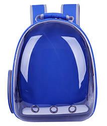 Прозрачный рюкзак для переноски животных Pet Cat для кошек и собак Синий