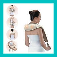 Вибромассажер Cervical Massage shawls!Лучший подарок