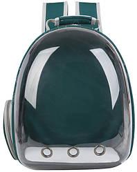 Прозорий рюкзак для перенесення тварин Pet Cat для кішок і собак Темно-зелений