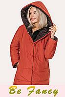 Двусторонняя теплая куртка