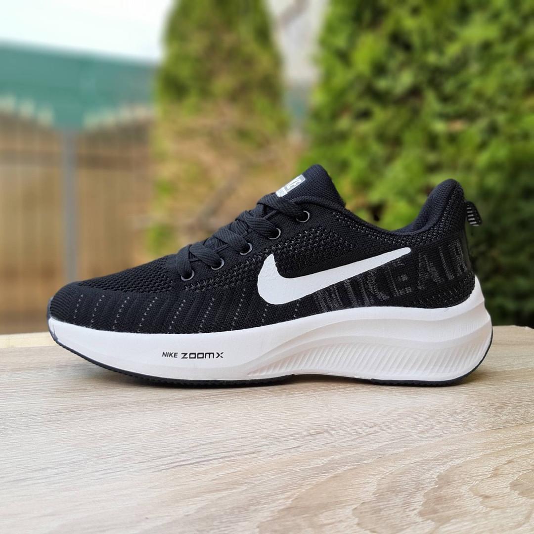 Кроссовки женские Nike ZOOM Pegasus чёрные на белой