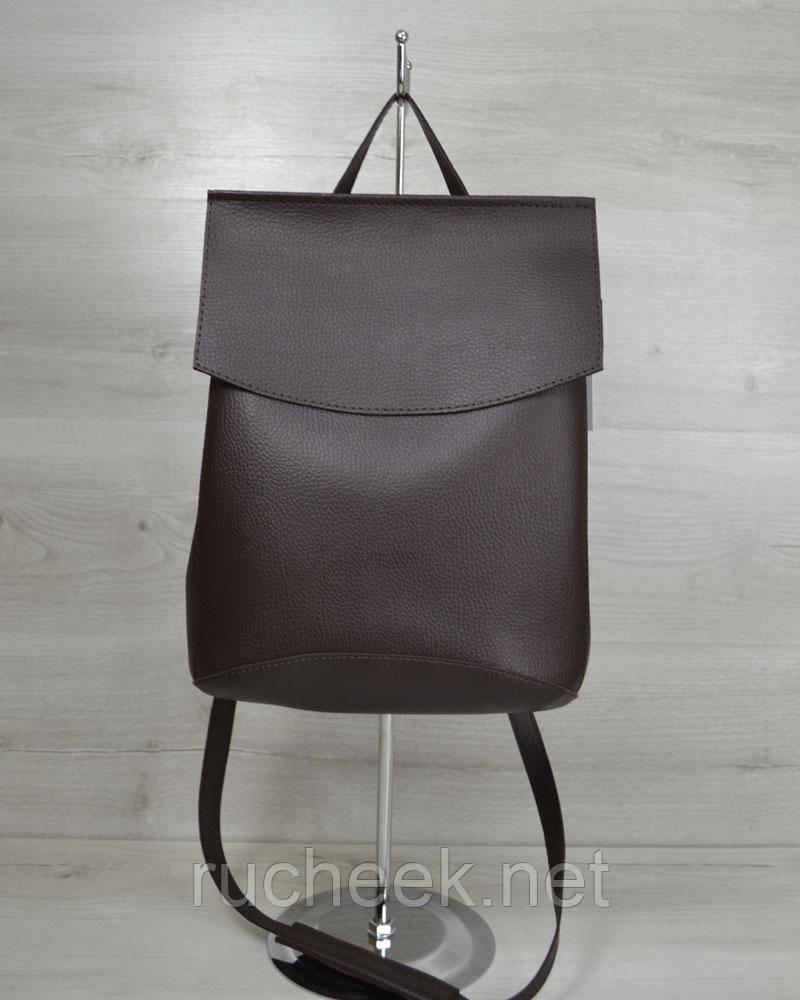 Рюкзак женский молодежный шоколадного цвета