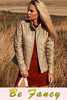 Демисезонная стеганая куртка