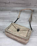 Стильная сумка  Rika бежевая, фото 3