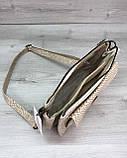 Стильная сумка  Rika бежевая, фото 4