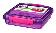 Ланч-бокс для сэндвичей 0,450 л Sistema LUNCH 31646-3 purple