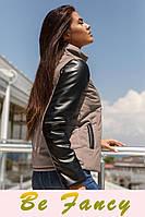 Комбинированная женская куртка