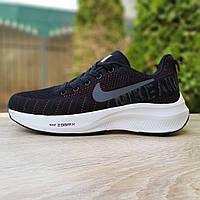 Кроссовки женские Nike ZOOM Pegasus  чёрные с красным, фото 1
