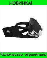 Маска для тренировки Elevation Training Mask!Розница и Опт