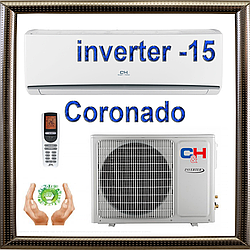 Кондиционер Cooper&Hunter CH-S09FTXW до 25 кв.м. Coronado inverter до -15С, фреон R410a