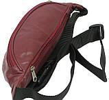 Поясная сумка из кожи Paul Rossi Бордовый (907-N brown), фото 3