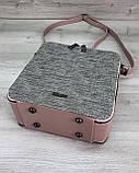 Женская сумка Коби пудра с серым, фото 3