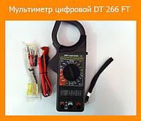 Мультиметр цифровой DT 266 FT!Лучший подарок