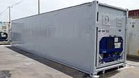 Рефрижераторный контейнер 45 футов рефконтейнер