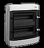 Модульний щиток, настінного монтажу Noark PHS 4T, IP65, 1 ряд, 4 модуля