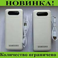 PowerBank Samsung 30000 mAh маленький белый!Розница и Опт