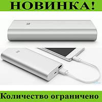 PowerBank Xlaomi 16000 mAh!Розница и Опт