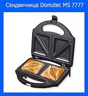 Сендвичница Domotec MS 7777!Лучший подарок