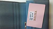 Женский кошелек Balisa 88200-136 голубой Кошелек с искусственной кожи Balisa оптом, фото 5