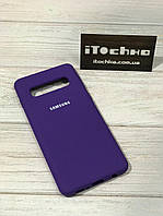 Чехол Silicone case для Samsung Galaxy S10 Purple