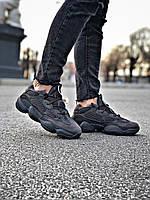 Кроссовки мужские весенние осенние качественные модные Adidas Yeezy Boost 500 Utility Black
