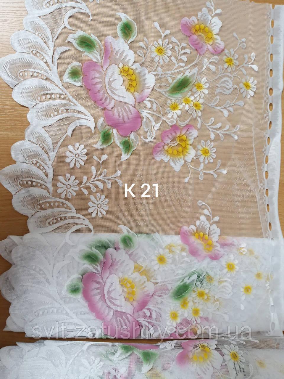 Гардина біла коротка з кольоровим узором висота 45 см/ Гардина короткая белая с цветным узором высотой 45 см.