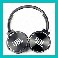 Беспроводные наушники JBL 650!Лучший подарок
