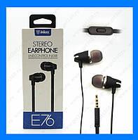 Внутриканальные Наушники Inkax E76 (белые, черные, синие) С микрофоном!Лучший подарок