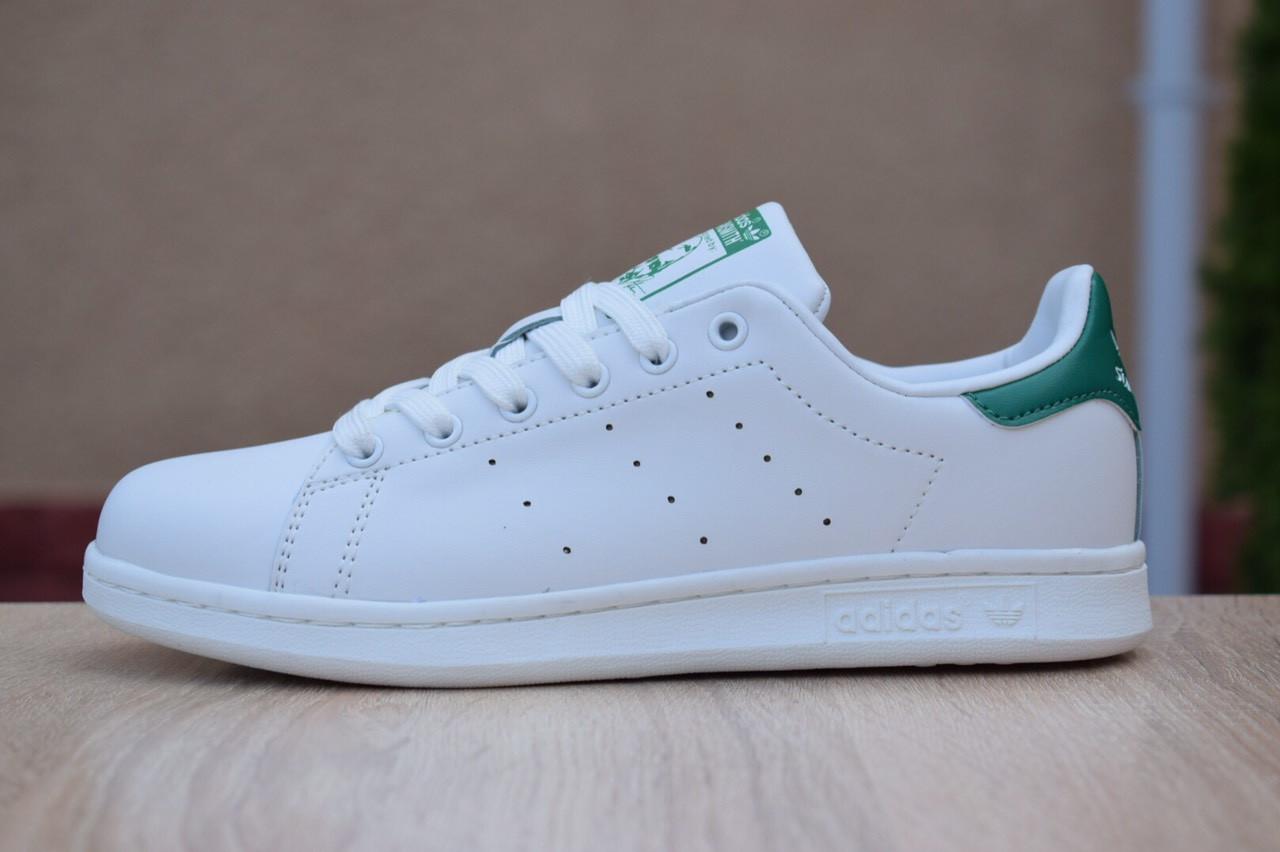 Кроссовки женские Adidas Stan Smith белые с зеленым