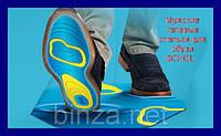 Мужские Гелевые стельки для обуви schol Active Gel!Лучший подарок